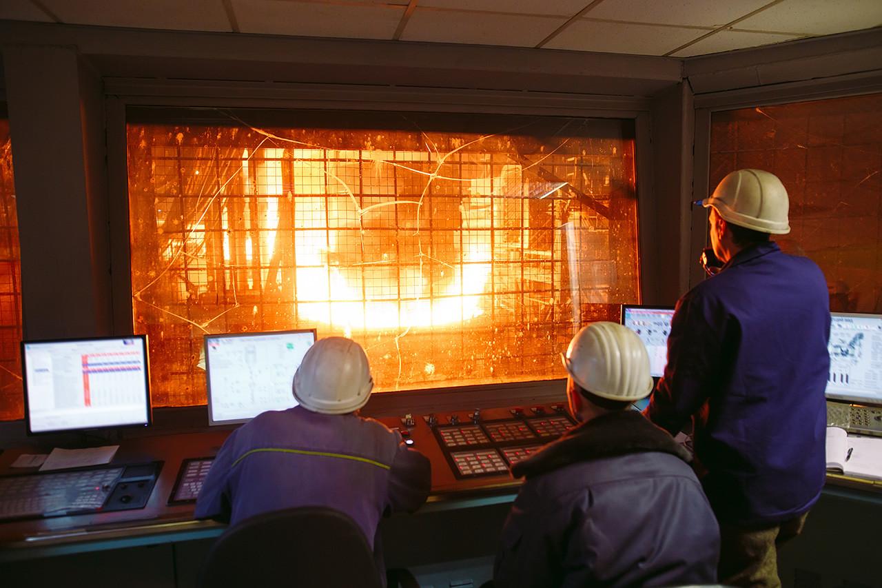 Misión comercial a Perú del sector siderúrgico